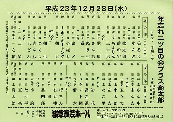 b1939.jpg